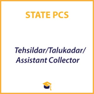 Tehsildar/ Talukadar/ Assistant Collector